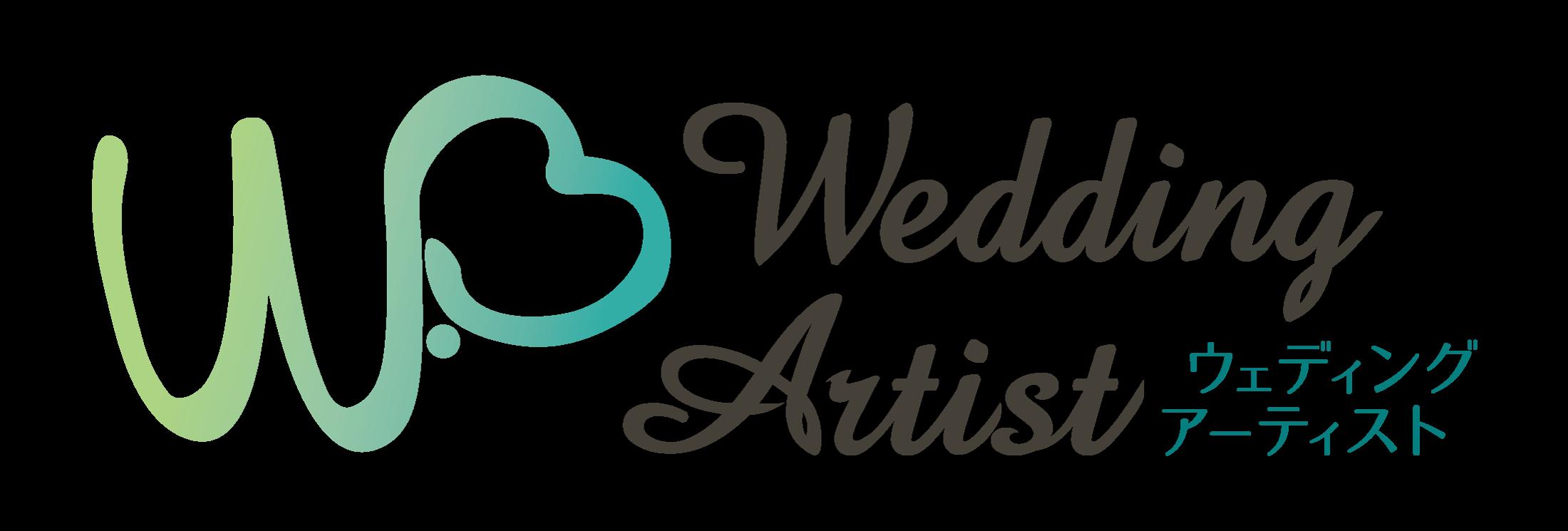 wedding_artist